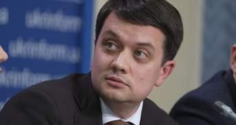 У Разумкова своя политическая позиция, – Корниенко прокомментировал возможную отставку спикера