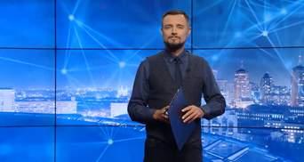 Pro новости: Закон о языке признали конституционным. Европа открывает границы для Украины