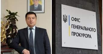 Ответный удар: Тупицкого вызывают в Офис генпрокурора для вручения подозрения