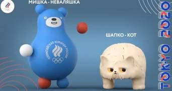"""""""Клізма і скажена хмарка"""": у Росії показали талісмани на Олімпіаду – люди шоковані"""