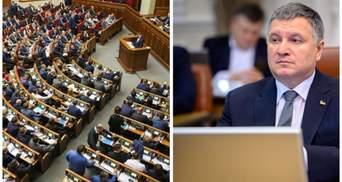 Рада рассматривает отставку Авакова: онлайн-трансляция