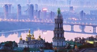 Два тижні поспіль: у Києві знову фіксують забруднення повітря
