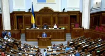 Рада поддержала бюджетную декларацию на 2022 – 2024 годы: что предусматривает документ