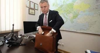 """НАЗК просить суд зупинити контракт """"Нафтогазу"""" з Вітренком"""