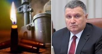Главные новости 15 июля: имя погибшего на Донбассе защитника Украины, отставка Авакова
