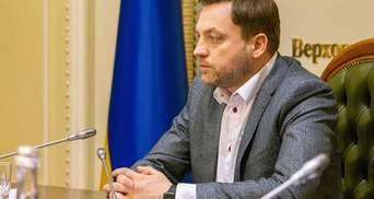 """""""Слуга народу"""" зібрала понад 226 підписів за призначення Монастирського в МВС"""