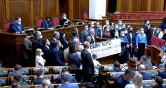 """Что предполагает проект постановления о """"вагнеровцах"""", который зарегистрировала оппозиция"""
