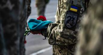 На Донбассе погиб 19-летний защитник с Днепропетровщины: имя героя