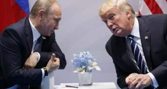 """""""Застосувати усю можливу силу"""": Guardian опублікувала документи Кремля про допомогу Трампу"""