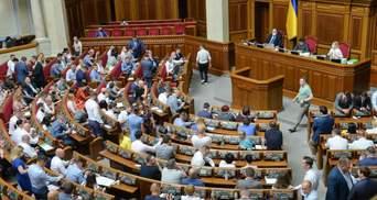 Греція, Туреччина або Олімпіада в Токіо: куди поїдуть депутати у відпустку