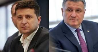 Зеленський запропонував Авакову піти у відставку, – Геращенко