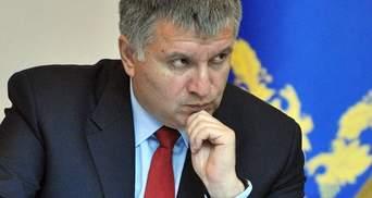 Будет помогать президенту, – Геращенко рассказал о планах Авакова на будущее