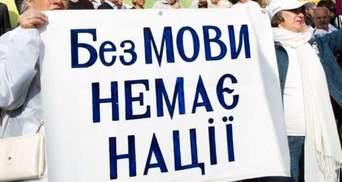 Української буде більше: почали діяти нові норми мовного закону