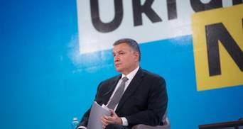 """Вместо отчета в Раде – шутки: Аваков нашел себе новую """"работу"""" и сообщил об этом в фейсбуке"""