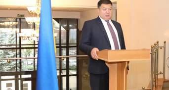Тупицькому оголосили нову підозру: втручався у систему казначейства