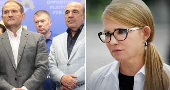 """ОПЗЖ и """"Батькивщина"""" заблокировали подписание закона о Высшем совете правосудия"""