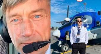 Здійснив жорстку посадку: зниклий у Росії літак знайшли, пасажири дивом уціліли