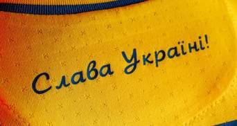 """Клубы УПЛ обязаны нанести на форму эмблему со слоганами """"Слава Украине"""" и """"Героям Слава"""""""
