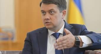 Є питання до 3 міністрів, – Разумков натякнув на зміни в уряді