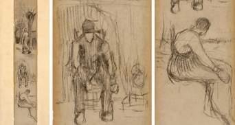 Пролежали более 135 лет: исследователи обнаружили в книге иллюстрации Ван Гога