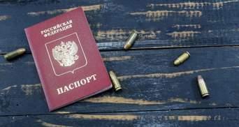 Понад 700 тисяч українців з Донбасу подали заявки на паспорти Росії, – правозахисники