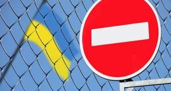 СНБО ввел санкции против 9 украинцев, против которых уже действуют ограничения США