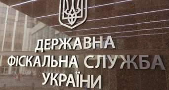 ГФС вернула в бюджет 1,1 миллиарда гривен налогов