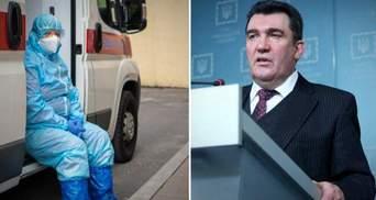 Правительство усилит карантинные мероприятия в Украине, – решение СНБО