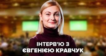 """Про Юрченка """"під кайфом"""", медичний канабіс та заяви Арахамії: інтерв'ю з Євгенією Кравчук"""