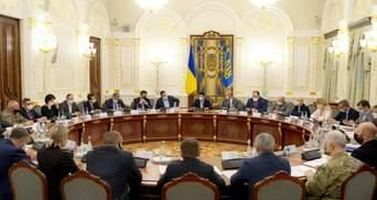 Данилов объяснил, почему СНБО отменил первое выездное заседание