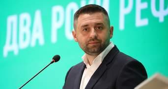 Аваков может стать вице-премьером, – Арахамия