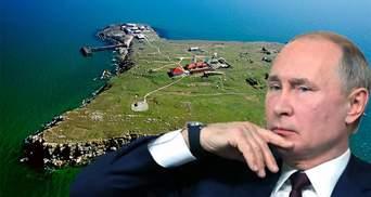 Дальнейшее силовое наступление Кремля на Украину: Путин хочет захватить Змеиный