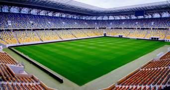 Львів офіційно визначився зі стадіоном на домашні матчі УПЛ