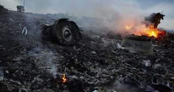 Роковини збиття MH17: країни Об'єднаної слідчої групи виступили зі спільною заявою