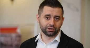 """Программа-минимум – выторговать компенсации для Украины, – Арахамия о """"Северном потоке-2"""""""