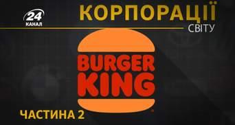 Королі скандальної реклами та бургерів: як Burger King ледь не отримав зірку Michelin