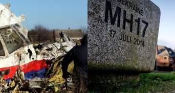 Суд откроет правду о реальных намерениях России, – Офис генпрокурора о трагедии MH17