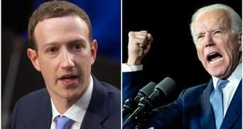 """Facebook опровергает обвинения Джозефа Байдена в """"убийстве людей"""": инфографика"""
