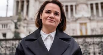 Тихановська прибула з візитом до США: перше відео