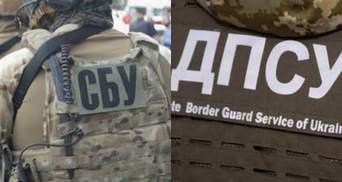 До нападу на прикордонників причетні працівники СБУ: їх відсторонили від роботи