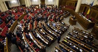 Каникулы подождут: Верховная Рада соберется на еще одно внеочередное заседание