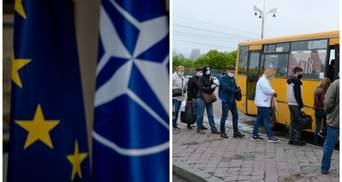 Що українці думають про вступ до ЄС і НАТО: свіже опитування