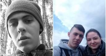 Приховував від мами, що воює: що відомо про вбитого на Донбасі 19-річного воїна