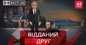 Вєсті.UA: Медведчук віддано рекламує статтю Путіна