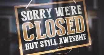 Магазини не зможуть працювати у неділю: уряд Польщі виправить прогалину у законодавстві