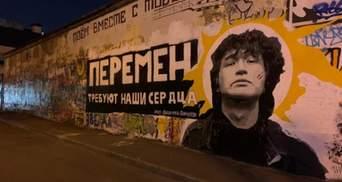 За то, что слушал Цоя: в Беларуси на поминках матери арестовали мужчину