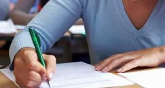 Началась регистрация на языковой экзамен для госслужащих: как зарегистрироваться и даты экзамена
