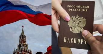 Оккупация в действии: жителям Донбасса с роспаспортами разрешат голосовать на выборах в Госдуму