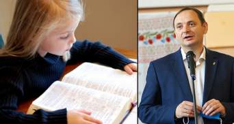 Мер Івано-Франківська просить МОН включити християнську етику до шкільної програми