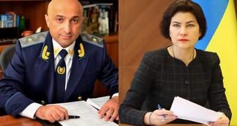 Мотиви Венедіктової незрозумілі, – Мамедов з адвокатами хоче повернути доступ до держтаємниці
